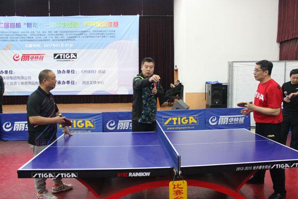 蒋建平和王继晟接受国乒教练指导