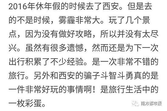 网友曝西安旅游斗骗子经历:山寨兵马俑辣眼睛-JPG - 550x366 - 43KB=>鼠标右键点击图片另存为