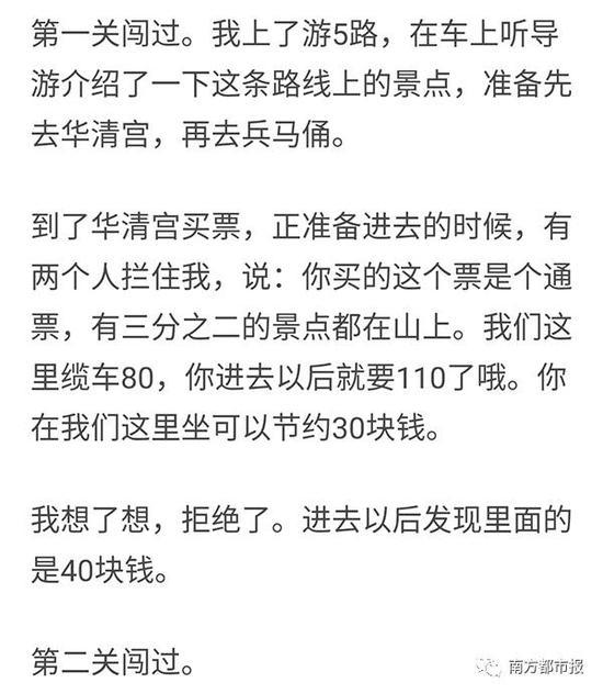网友曝西安旅游斗骗子经历:山寨兵马俑辣眼睛-JPG - 550x632 - 54KB=>鼠标右键点击图片另存为