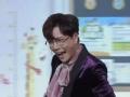 《笑星闯地球片花》第六期 刘维说服家长跳《PPAP》 大张伟自曝生育计划