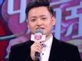 《东方卫视中国式相亲片花》第二期 文艺男嘉宾遭父母疯狂争抢 老爸互拼火药味十足