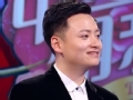 《东方卫视中国式相亲片花》第二期 高富帅搭档老腊肉献唱 潮爸撩妹套路多曝恋爱照