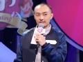 《东方卫视中国式相亲片花》第二期 第二组男嘉宾完整版 奇葩男相亲30次被拒