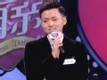 《东方卫视中国式相亲片花》第二期 第三组男嘉宾完整版 爸爸们满血复活抢男嘉宾