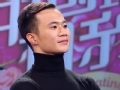 《东方卫视中国式相亲片花》第二期 耿直妈妈曝女儿童年打架 美女睡衣照全场轰动