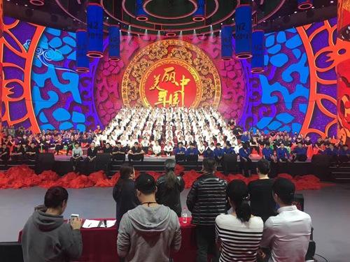 2017鸡年春晚主舞台亮相