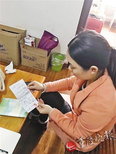 张江林觉得,一纸租约不能保障自己的安全。