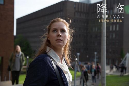 艾米-亚当斯在《降临》中饰演一位语言学家