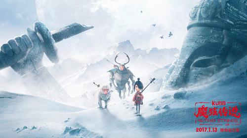 风雪中毅然前行的久保、雪山猴、甲虫勇士