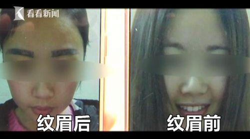 于是,小陈想要美容店退还她纹眉的一千九百元钱,但是对方并不答应。今天,小陈在记者的陪同下再次来到了位于顺兴路的这家美容店讨说法。