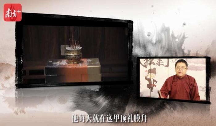 蒋尊玉用洋酒盒垫香炉。