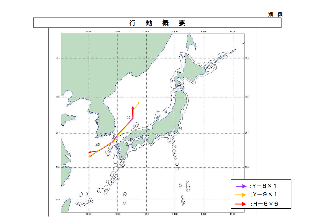 从今日中午开始,因日本航空自卫队大规模的反常起飞出动,日本方面网友表示关注。
