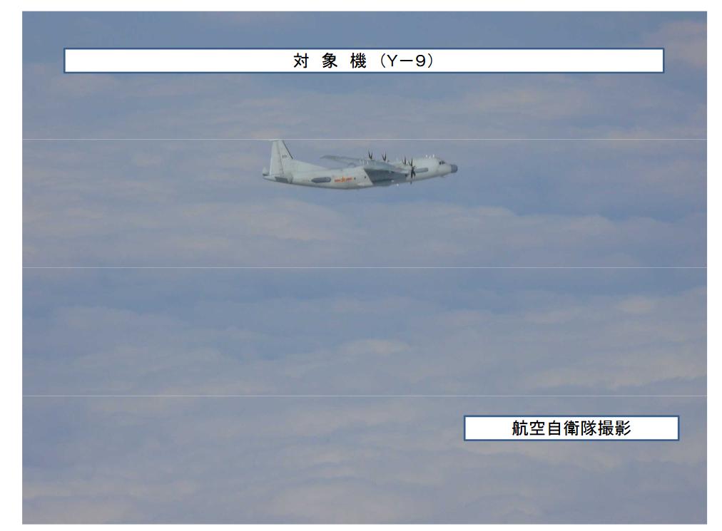解放军八机机群飞过对马海峡 日本空自大规模起飞应对