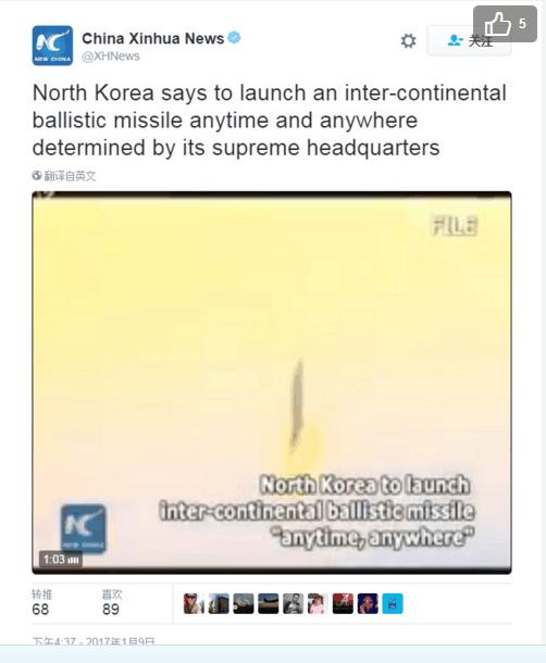 另有传言为朝鲜洲际导弹发射导致各国军机起飞观察的所谓韩国方向新闻,经网友查证,只是此前对于朝鲜新年贺词声称发射洲际导弹韩方的回应的旧新闻,并非今天事件原因。