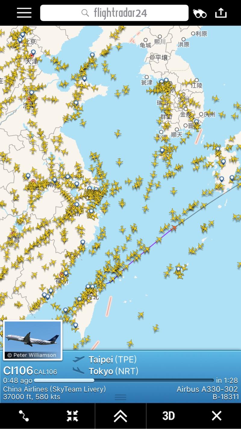 最终经晚间日本统合幕僚监部更新空情信息确认为解放军军机飞过对马海峡上空引发的此次空自大规模行动。