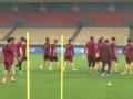 """视频-""""中国杯""""对手陆续抵达 国足期待展现自我"""