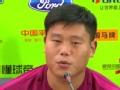 视频-蔡惠康将担任队长 里皮意在挖掘后备力量