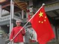 魏明仁元旦在台湾升五星红旗后遭恐吓