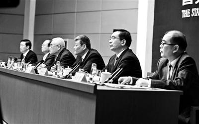 昨天,十八届中央纪委七次全会精神新闻发布会在国新办举行 供图/中央纪委监察部网站