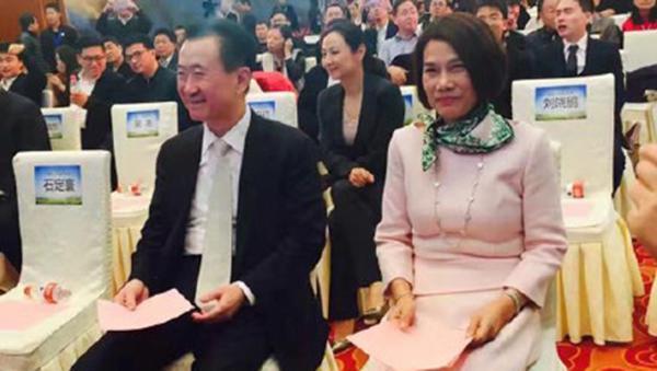 王健林又出小投资金句:不多不多就5个亿