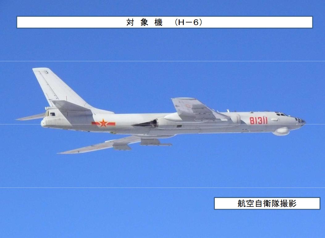 """根据韩方通报的军机组成与1月9日日本统合幕僚监部的空情通报,所谓""""进入韩国防空识别区""""的应该是包括日本通报的6架轰-6轰炸机,1架运-8预警机和1架运-9电子战在内的机群。"""