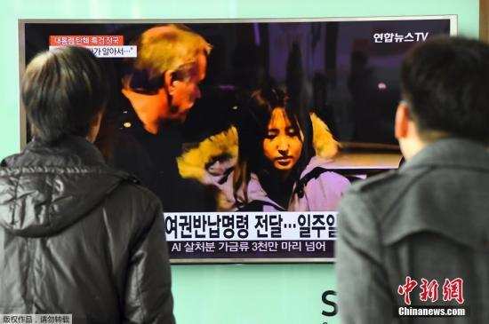据悉,丹麦检方将对申请书上的郑某嫌疑进行严密调查,若发现不充分之处将要求韩方提交补充材料或向丹麦警方递交问题清单,以便对郑某进行当面调查。