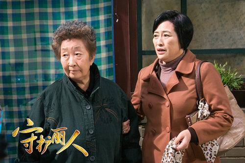 胡同三宝 陈妈妈和奶奶