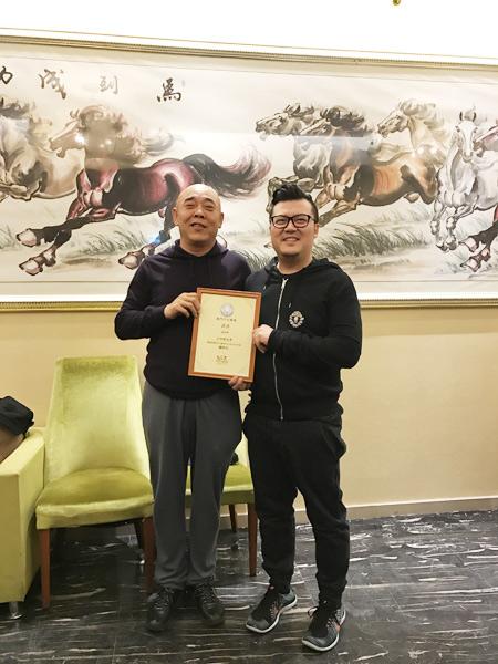 马志达会长为王中琪先生颁发证书