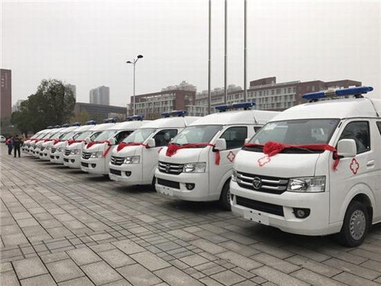 张艺兴捐赠救护车