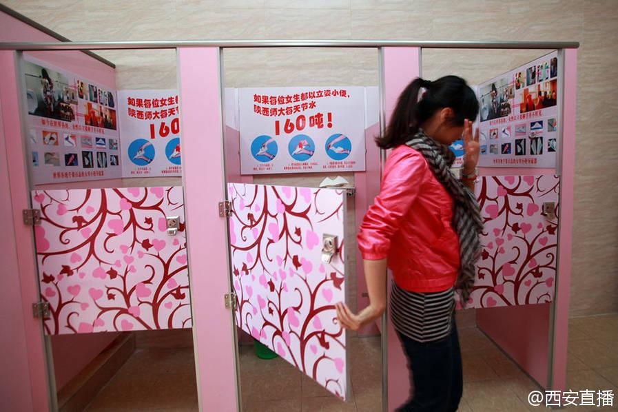 """西安某高校为省水为女生设""""站立厕所"""" (组图)"""
