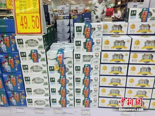 资料图:北京市一家超市正在进行牛奶促销活动。中新网 邱宇 摄