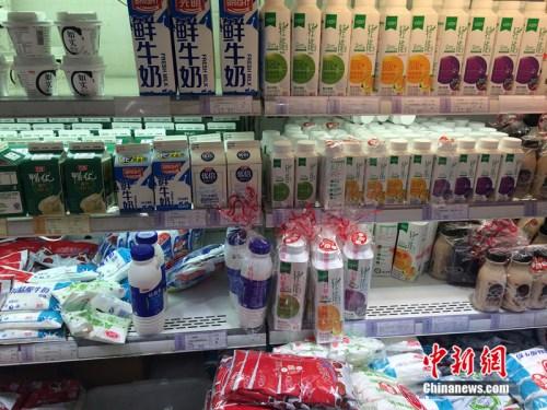 资料图:北京市一家超市销售的牛奶。中新网 邱宇 摄