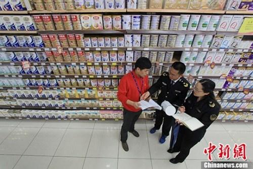 资料图。中新社记者 张娅子 摄