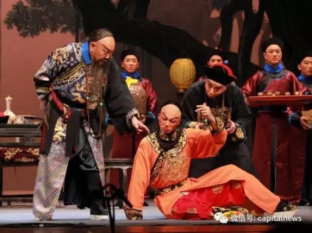 京剧《廉吏于成龙》