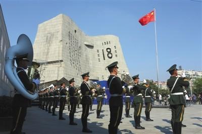 """2015年9月17日,辽宁沈阳,在""""九一八""""事变84周年纪念活动。图/视觉中国"""