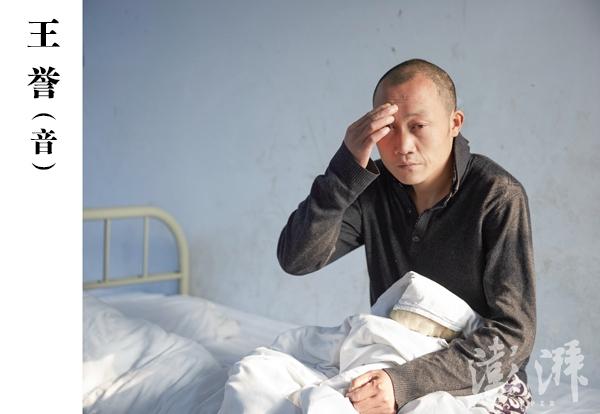 王誉(音),男,约30岁。2016年12月22日,在郑州地铁1号线会展中心站A口,该病人无故殴打路人,一直大喊自己有精神病,郑东分局商务区派出所民警将其送到医院。