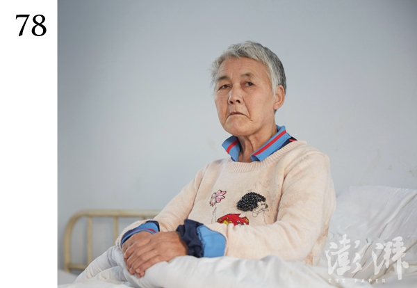 """78号病人,女,73岁。2015年7月22日,由十八里河分局警察送至医院。当地居民在十八里河镇大王庄村东遇到该迷路老人,自称""""刘兰芝"""",从住处出来玩时迷路,其女儿叫""""刘凤琴""""。"""