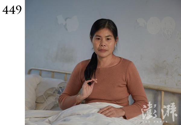 449号病人,女,约45岁。由郑州二里岗派出所民警送至医院,该病人在紫荆山南路与金城街路口游荡,进入路口商店内自言自语,无法沟通交流。