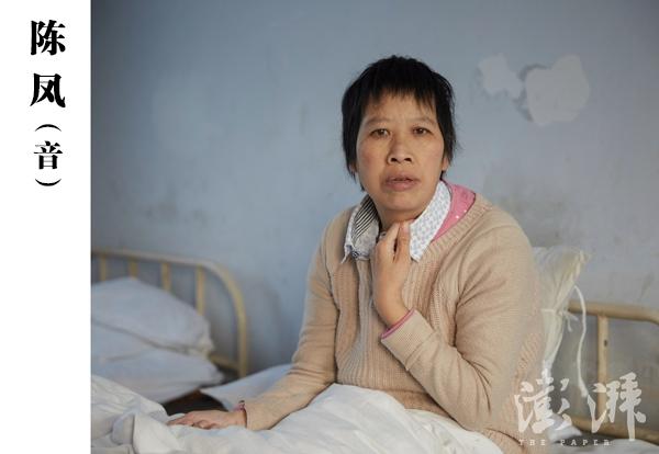 陈凤(音),女,四五十岁。2016年4月3日,郑州十八里河分局民警将其送到医院,当时该病人在街头流浪、胡言乱语。她自述家有父母和一个孩子。问及家庭地址时,她一会儿说是自己重庆人,一会儿又是四川人或郑州人。