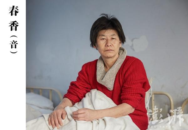 春香(音),女,三四十岁。2016年5月27日,由郑州龙子湖分局民警送到医院,当时该病人在新郑流浪,语无伦次。她自述是江西人。