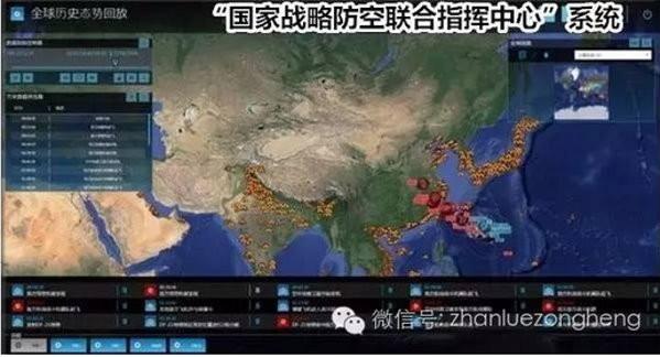 """中国计划打造""""国家战略防空联合指挥中心""""系统。"""
