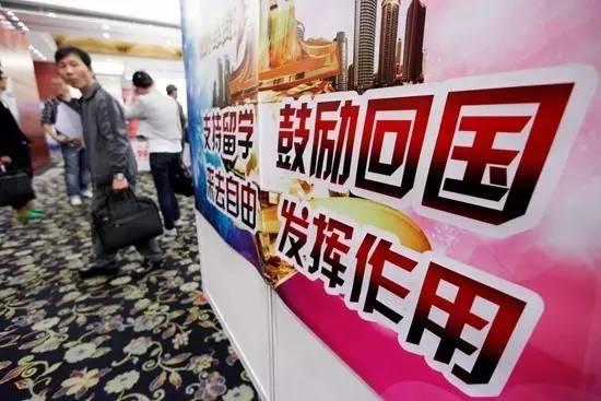 2014年3月29日,北京2014年春季留学英才招聘会现场。视觉中国供图
