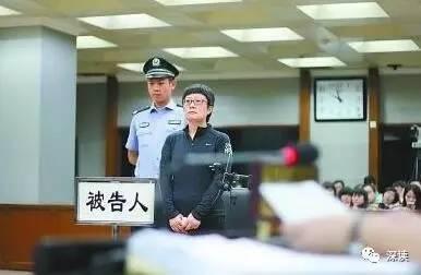 苏红此前在法庭受审认罪借批阅航路行贿500余万