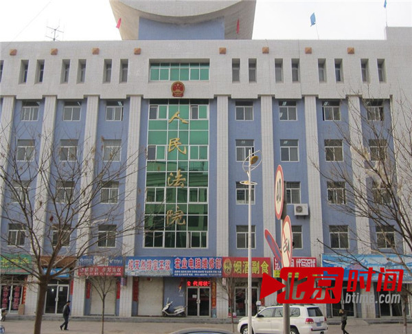 靖边县人民法院