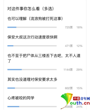 """""""广大易传媒""""微信公众号截图"""