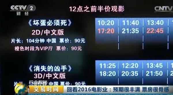 深圳红河影业导演 罗英杰:精品比较少,真正能够叫座的电影很少很少,所以说整个观众观影热情就没那么高,所以整个票房自然就会放缓。
