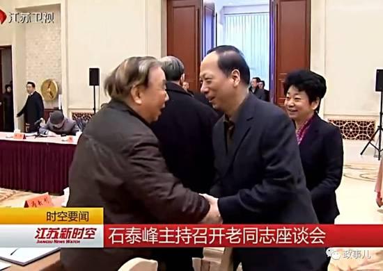 """""""政事儿""""注意到,这16位老同志均为省部级离退休干部。其中陈焕友原任江苏省委书记。"""