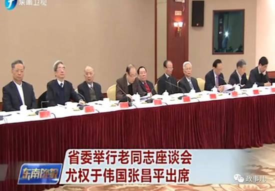 但也有些省份,老同志参加座谈会、出席会议的次数较为频繁,辽宁省的老同志,最近2个月共参加出席了5次会议。