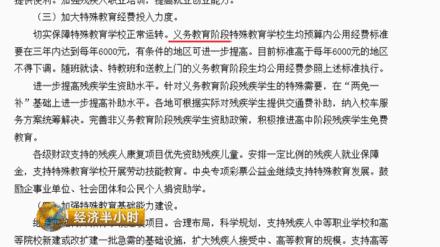 湖北省洪湖市滨湖茶坛渔场渔民 陈传国:总之要叫她上学,让她自己能把名字写好,再说上个厕所,男女厕所能分开,就是这一个要求。