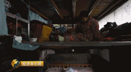 陈传国:照着要求,我就到湖北省同济医院去做检查去了,做完检查,还需要村里写个证明就行了,村里也写证明了。